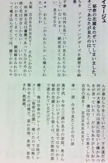 syun202_image.JPG
